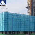 西铝6063铝型材  建筑型材