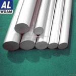 西南铝供应6063铝棒 优质正品