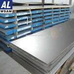 5754鋁板  汽車隔熱罩—西鋁鋁產業