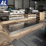 7075鋁板 模具用鋁板—西鋁鋁產業