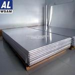 6082合金铝板—西南铝