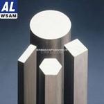 6082铝棒大规格铝棒 —西铝铝产业