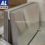 4343/3003钎焊铝板—西铝铝产业