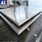 6063鋁板 淬火拉伸鋁板—西南鋁