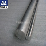 西南铝5A02铝棒 抗腐蚀强 规格齐全