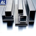 2024铝管  铝方管—西铝铝产业