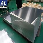 3105铝板瓶盖料用铝—西铝铝产业