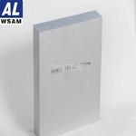 西南鋁5182鋁板  深衝鋁板