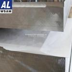 1050鋁板深衝鋁板—西鋁鋁產業