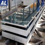 5182鋁箔—西鋁鋁產業