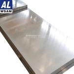 2017航空航天用铝板—西南铝