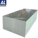 5052铝板 氧化用铝板— 西铝铝产业