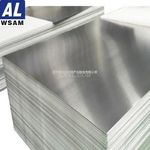西南鋁2A12鋁板  飛機外觀 機翼用鋁
