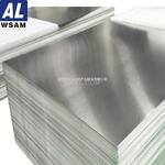 3105铝板房间隔断用铝—西南铝