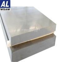 2024模具鋁板—西鋁鋁產業