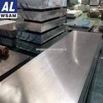 6063鋁板 預拉伸板—西鋁鋁產業