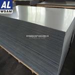 3105鋁板房間隔斷用鋁—西南鋁