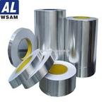 西铝8021铝箔 食品包装用铝箔