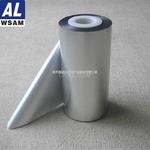 西铝3003食品包装铝箔  耐温性能强