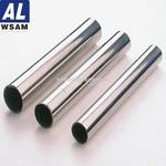 2014铝管 无缝厚壁铝管—西南铝