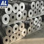 西鋁5182鋁管 精密無縫管