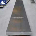 3004中厚铝板—西南铝