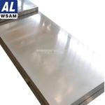 6061铝板—西铝铝产业