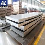 5754鋁板用於高鐵隔音屏障—西鋁