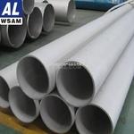 6061大规格无缝铝管—西铝铝产业