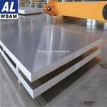 西铝2024铝板  航空航天用铝