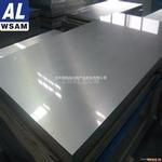 西南铝1060铝板  印刷用ps板