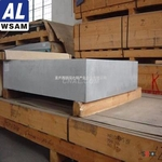 5052中厚铝板—西铝铝产业