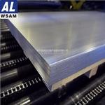 5052深衝鋁板—西南鋁