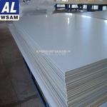 5052鋁板—西鋁鋁產業