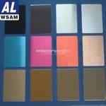 西鋁1050鋁板  氧化鋁板