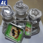 西南铝8011铝箔  容器箔
