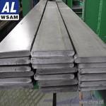2017铝合金挤压扁棒(铝排)