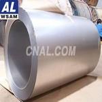 6082铝合金大规格无缝管—西铝