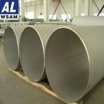3003铝合金大规格无缝管—西南铝