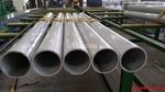 本公司新研发的5A06O态大口径铝管
