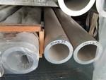 重庆2a12铝管-大口径铝管定制