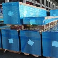 3003铝板H24覆膜铝锰合金板材
