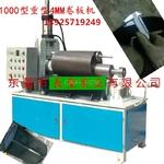 廠家直銷 液壓自動卷板機4mm