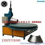 自動滾錐機 弧形錐度卷錐機