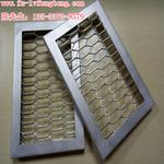 幕墻鋁拉網 六角孔鋁拉網板價格