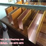 商場U型木紋鋁方通吊頂