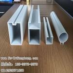 供应铝方通 木纹铝方通