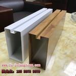 擠壓鋁型材 鋁合金凹槽方通
