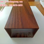 供应铝型材木纹转印方通