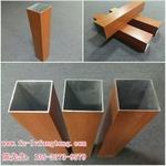 供应木纹铝型材方管 厂家直销